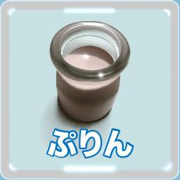 プリン 伊勢たまり醤油ふんわり糀ぷりん 麹菌とレシピ 栄養 あまおう苺糀ぷりん