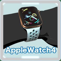 Apple Watch 5 タイマーとウォレットとボイスメモの使い方 Applewatch4 ワークアウト