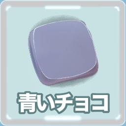 キャニスター イラスト ハテナブロック Nintendotokyoのグッズ Good
