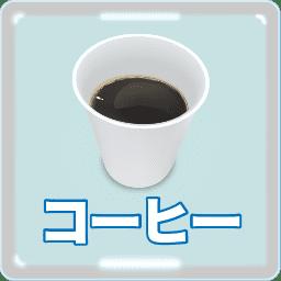 飲み物のイラスト新着 牛乳など 可愛いドリンクの画像で楽しく説明 Fooddrinks