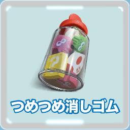 舞茸 イラスト ファミコンと同い年なキノコを買う時参考に 栄養と選び方 イラレマンガ