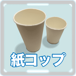 うすはりグラス おすすめグラス 日本酒に 薄張りグラスと食洗機 割れやすい