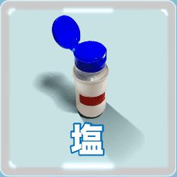 胡麻 イラスト 花言葉 歴史 種類 作り方 栄養 描き方 イラレマンガ News