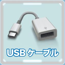 Ipad Pro 12 9インチ レビュー おすすめスタンド Applepencil