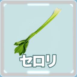 野菜 イラスト 新着 健康的なセロリやアスパラガスなどの野菜のイラストと楽しい説明 Foodvegetables