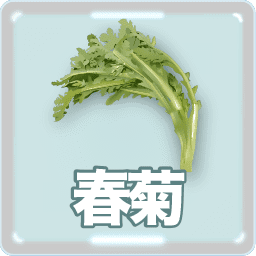 新ごぼう おすすめレシピ サラダ 旬 きんぴら 生で食べて栄養吸収 特徴 選び方 食べ方