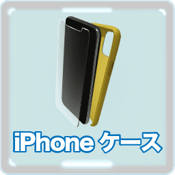 iPhone11 Pro Accessories