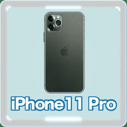 Iphone12 Iphone12 Miniのサイズ比較 Iphoneで Apple Pencilが使えない理由とは