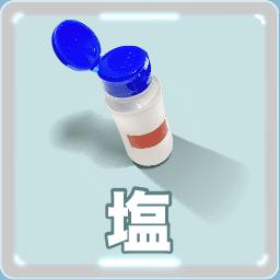 豆腐 イラスト 大豆から にがりの正体 歴史 長所 栄養 描き方 イラレマンガ Food