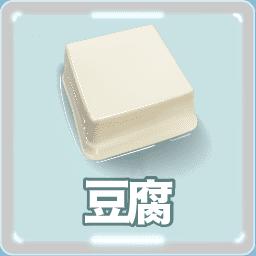 ジーマーミ豆腐 イラスト 沖縄生まれのモッチリモッチモチがクセになるピーナッツ豆腐 Food